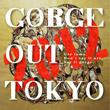 V.A. / Gorge Out Tokyo 2012